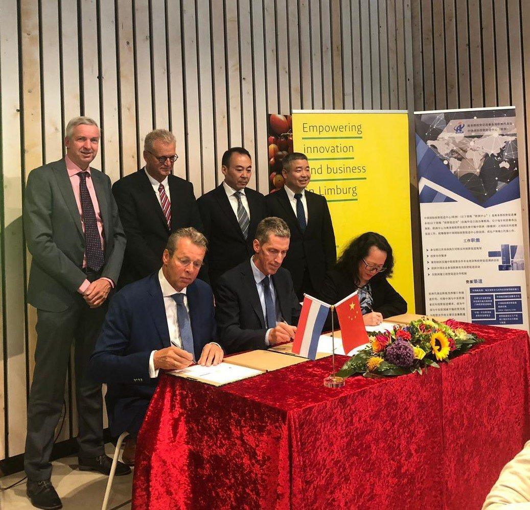 Signing ceremony Sino-europe